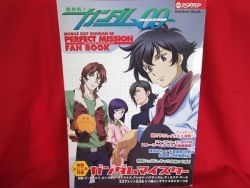 gundam-00-perfect-mission-fan-book-wposter