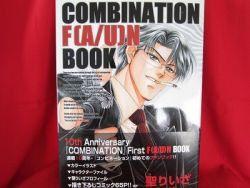 combination-fn-illustration-art-book-leeza-sei