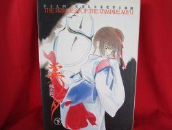 vampire-princess-miyu-film-collection-2-art-book