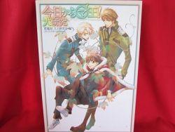 kyo-kara-maoh-illustration-fan-art-book