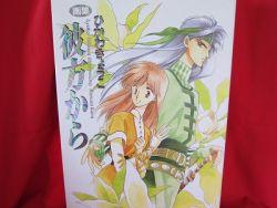 kyoko-hikawa-kanatakara-illustration-art-book