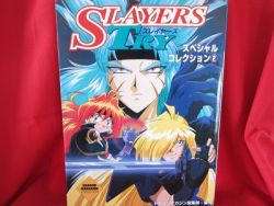slayers-try-special-collection-art-book-2-wposter