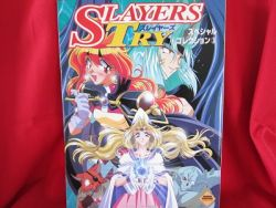 slayers-try-special-collection-art-book-3-wposter