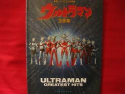 ultraman-greatest-hits-piano-sheet-music-book-q-seven-ace-leo-80
