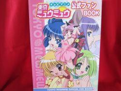 tokyo-mew-mew-official-fan-art-book