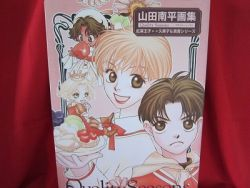 nanpei-yamada-quality-seasons-illustration-art-book-kouc