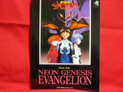 evangelion-piano-sheet-music-book-as027