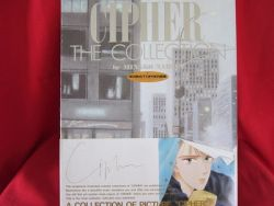 cipher-the-collection-illustration-art-book-minako-narita