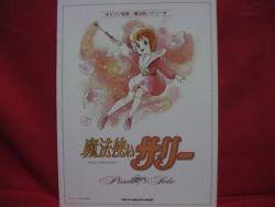 anime-sally-the-witch-sally-la-brujita-piano-sheet-music-b
