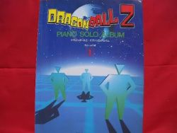 dragonball-z-30-piano-sheet-music-collection-book