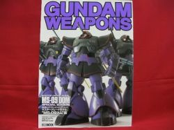 gundam-weapons-model-kit-book-mg-dom-hobby-japan