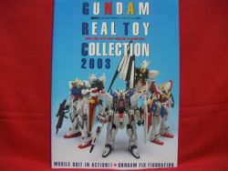 gundam-real-toy-collection-2003-catalog-book-fix-figure