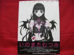 mutsumi-inomata-sai-illustration-art-book-tales-of-desti
