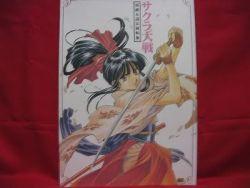 sakura-wars-taise-8203n-art-book-wposter