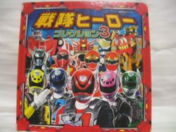 tokusatsu-heroes-collection-3-photo-art-book-dekaranger-megaranger