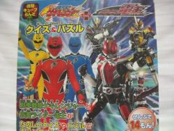 gekiranger-kamen-rider-den-o-photo-art-book-tokusatsu