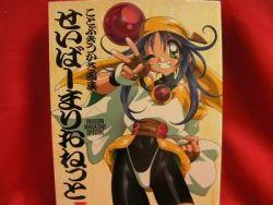 saber-marionette-j-illustration-art-book-tsukasa-kotobuki