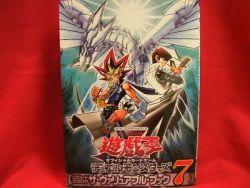 yu-gi-oh-trading-card-game-valuable-book-catalog-7-rare-asia