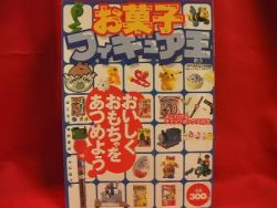 japanese-tiny-anime-figure-toy-photo-book-collection