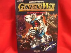 gundam-war-card-complete-guide-book-3-rare-lot-japan