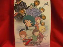 gundam-zeta-the-movie-2-lovers-memorial-guide-book-z-ii