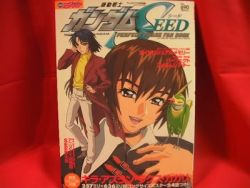 gundam-seed-perfect-phase-fan-guide-art-book-wposter