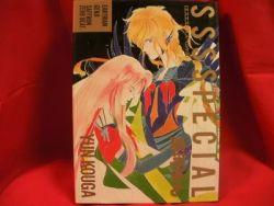 yun-kouga-sss-special-illustration-art-book-loveless-yaoi