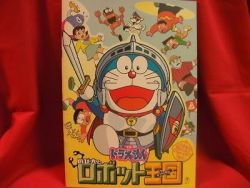 doraemon-the-movie-the-robot-kingdom-art-guide-book-2002