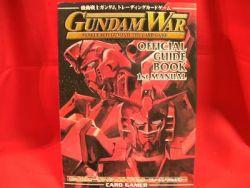 gundam-war-card-official-guide-art-book-1st-manual