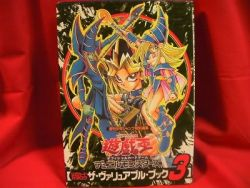 yu-gi-oh-trading-card-game-valuable-book-catalog-3-rare-asia