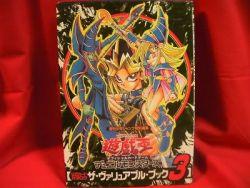 yu-gi-oh-trading-card-game-valuable-book-catalog-3-rare-asia