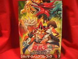 yu-gi-oh-trading-card-game-valuable-book-catalog-4-rare-asia