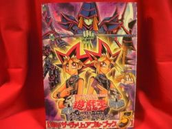 yu-gi-oh-trading-card-game-valuable-book-catalog-5-rare-asia