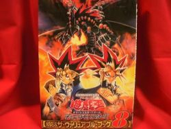 yu-gi-oh-trading-card-game-valuable-book-catalog-8-rare-asia