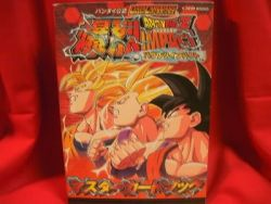 dragon-ball-z-trading-card-game-master-catalog-book