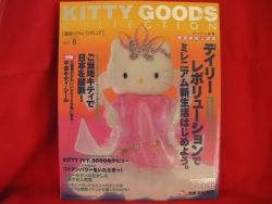 sanrio-hello-kitty-goods-collection-book-magazine-8