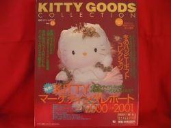 sanrio-hello-kitty-goods-collection-book-magazine-13