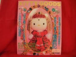 sanrio-hello-kitty-goods-collection-book-magazine-15