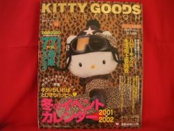 sanrio-hello-kitty-goods-collection-book-magazine-16