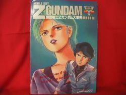 z-gundam-tv-anime-perfect-art-book-wpostcard-poster