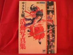 sakura-wars-taisen-movie-photo-collection-art-book-anime