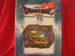 square-enix-dragon-warrior-quest-7-vii-best-piano-sheet-music-collec