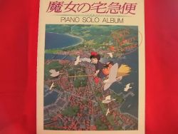 kikis-delivery-service-piano-sheet-music-collection-book