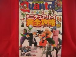 quanto-220-032007-japanese-toy-hobby-figure-magazine
