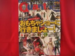 quanto-224-072007-japanese-toy-hobby-figure-magazine