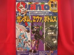 quanto-227-102007-japanese-toy-hobby-figure-magazine