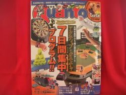 quanto-228-112007-japanese-toy-hobby-figure-magazine