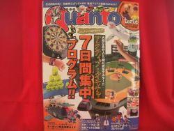 quanto-228-112007-japanese-toy-hobby-figure-magazine