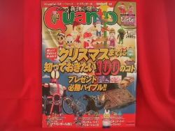 quanto-230-012008-japanese-toy-hobby-figure-magazine