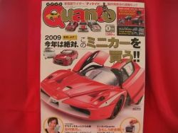 quanto-243-022009-japanese-toy-hobby-figure-magazine
